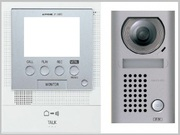 Available Business Intercom Systems