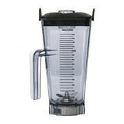 Vitamix Container with Blade and Lid VM15506